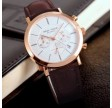 REEF TIGER Seattle Mountain Rainier Chronograph RGA162 Rosegold White
